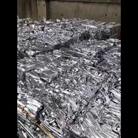 坪地大量收购废铝、坪地专业回收废铝