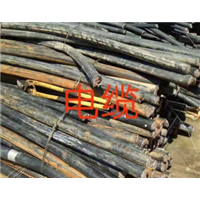 横岗专业收购废电缆回收13632545229