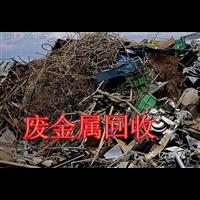 坂田废铜回收0收购废铜边料0坂田上门收废品