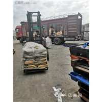 平湖废铜收购r平湖废铜回收企业价格