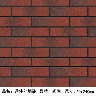 厂家热销 优质通体外墙砖 幻彩窑变砖