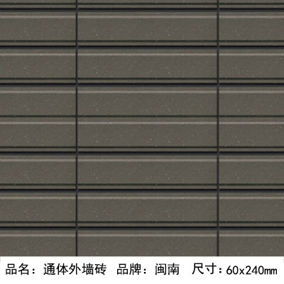 福建厂家直销 优质通体外墙砖 别墅专用外墙砖 60x240mm