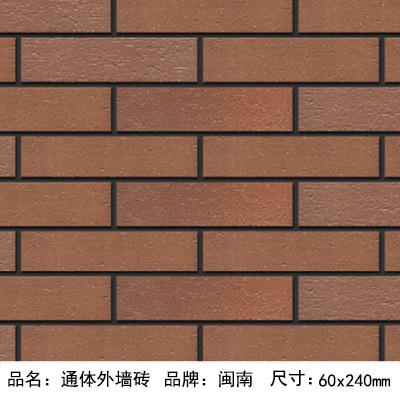 厂家生产 釉面通体亚光外墙砖 通体外墙砖60*240