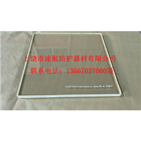 厂家直销15mm厚防辐射铅玻璃