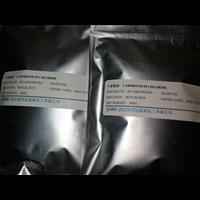 高纯品新型生发剂卡普氯铵