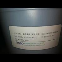 苯扎溴铵专业生产厂家