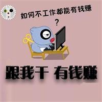 广东棋牌麻将代理 逍遥广东麻将诚招