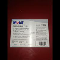 东莞美孚MobilGEAR600XP220超级齿轮油批发