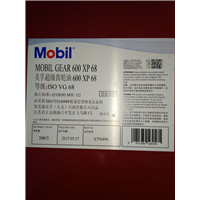 山东美孚MobilGEAR600XP680超级齿轮油批发