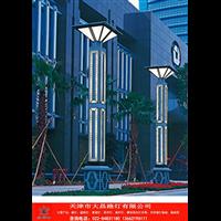 北京怀柔区太阳能景观灯厂家专业定制