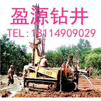 盈源钻井工程有限公司