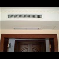 襄阳中央空调安装