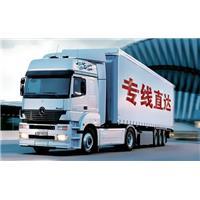 厦门到全国物流货运专线回头车专业搬家搬厂行李托运