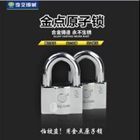 清镇安装指纹锁公司|急开锁