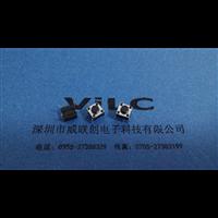 4.5X4.5(026)四脚插件 TS轻触开关▶TS-026
