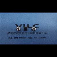 TS按键开关-4.5X4.5-贴片轻触TS-025
