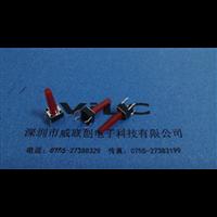 红色长柄6X6【TS-037】轻触开关(4.3-19.0长)四脚DIP