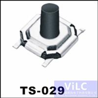 180度加长柄直按-环保轻触开关TS-029-防水型按键