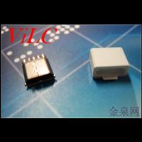 Micro 5P 焊线式母座 卷边 带白色护套
