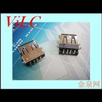 AF90度-沉板DIP 胶芯反向 带翅膀 铁壳/铜壳