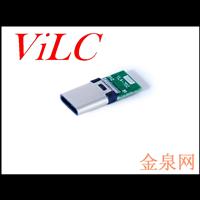 TYPE C带板公头 冲压式 不锈钢壳 夹板0.8-1.0 编带包装