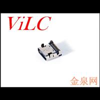 大电流TYPE-C母座24P双排贴片 板上型四脚USB3.1插座 编带