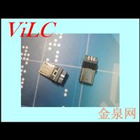 超薄无弹 -焊线式MICRO公头 前5后4 线端安卓不锈钢公头