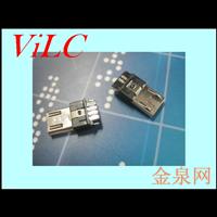 前五后五MICRO 5P公头 超溥带弹片 带接地线 环保耐高温