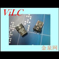 MICRO 5P公头 90度SMT 有柱 双弹片 带接地线 编带装/散装