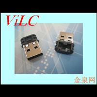 U盾接口 黑胶外包 A型USB公头 吸塑盘装