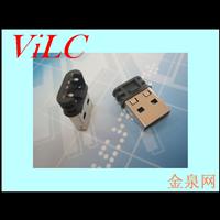 外包黑胶USB公头-U盾专用插头 刺破式AM 吸塑盘装