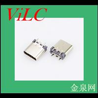 直立式3.1 USB TYPE C母座-9.3H/24P双排贴片SMT 有柱