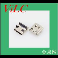 24P-90度双排叉TYPE C母座/四脚插件 板上型不锈钢 编带