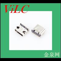 TYPE C型16P母座-单排贴针SMT板上插件 有柱 编带