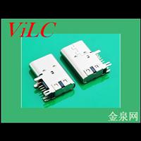 TYPE C母座-14P双排侧插-侧立式不垫USB3.1母头 编带