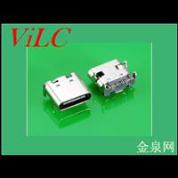 板上TYPE C母座-四短脚插件USB3.1母头-16P单排
