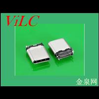USB 3.1无缝TYPE C公头 L=10.2 夹板式 拉抻外壳