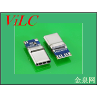 带板TYPE C公头-无缝拉伸一体式 3.0款 有IC电容