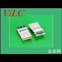2.0款USB 3.1 C TYPE 公头 10.2 带PCB板 拉伸外壳