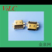 四脚沉板0.9-USB3.1 TYPE C母座/24P前插后贴-有柱