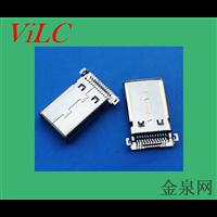 二脚全贴-沉板双贴SMT-超薄TYPE C公头-高品质USB3.1插头