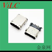 前插后贴24P-TYPE C母座-双壳USB3.1母头-有柱 编带