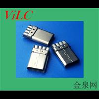 简易版8P公头 大电流TYPE C公座 3.1焊线式公头 注塑充电