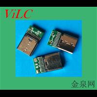 带板TYPE C母座-铆压USB3.1母头 带PCB板 充电母头