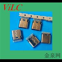 夹板0.8-1.0/TYPE C铆压母座-冲压不锈钢 环保耐高温