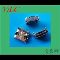 TYPE C 16P母座-插件贴片 带柱  编带低价供应 厂家直销