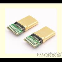拉伸式带PCB板TYPEC公头镀金华为充电插头typec公座连接器