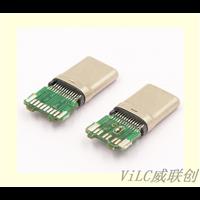 TYPEC公头USB接口带PCB板加工定制数码USB连接器