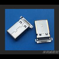 超薄充电贴片式TYPEC公头24P沉板双贴USB公头两脚全贴