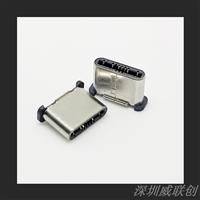 TYPEC公头背夹式无线充软排线锻体typec公座专用款